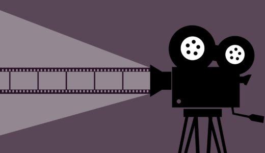 【9厳選】英語勉強になるNetflix映画とは??【現役大学生が紹介!】