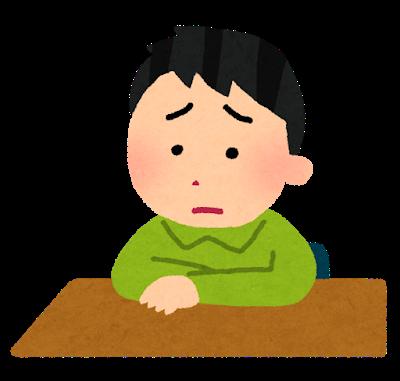 悩む人-テトブログ