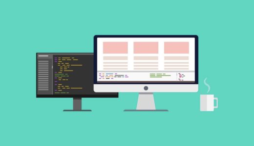 【無料あり】3つのおすすめプログラミングスクールとは?