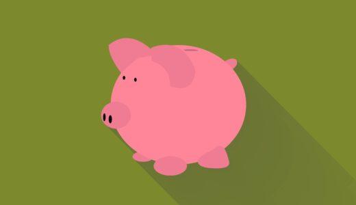 【これで解決】学生の節約方法とは?【絶対に金欠解消できます】