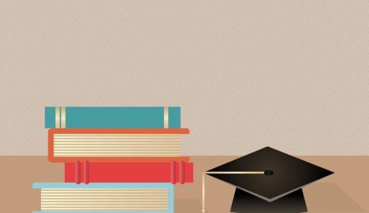 【究極の1選】勉強のモチベーションを保つ方法はこれ!【現役大学生が解説します】