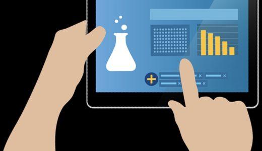 【真実】iPadで学生生活が豊かになる!【9つのメリット, デメリットとは?】