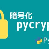 pycrypto-python